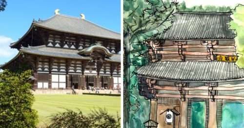Urban Sketches of Japanese Architecture and Culture by Kathryn Larsen